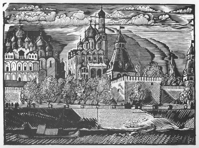 Алексей Кравченко.Кремль. Благовещенский, Успенский и Архангельские соборы. 1923 год