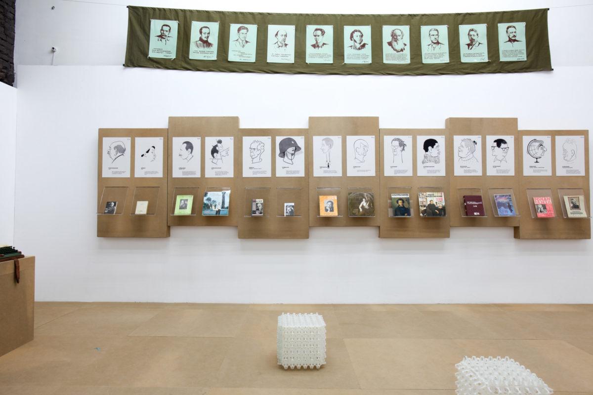 Вид экспозиции выставки Яна Гинзбурга «СОВПИС», Альбом «14 Советских писателей», 16 апреля — 26 мая 2019 @ Osnova