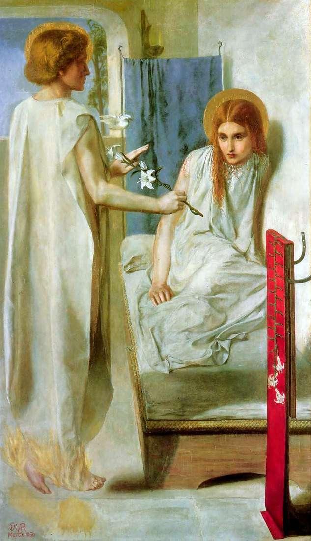 «Благовещенье», Габриэль Данте Россетти