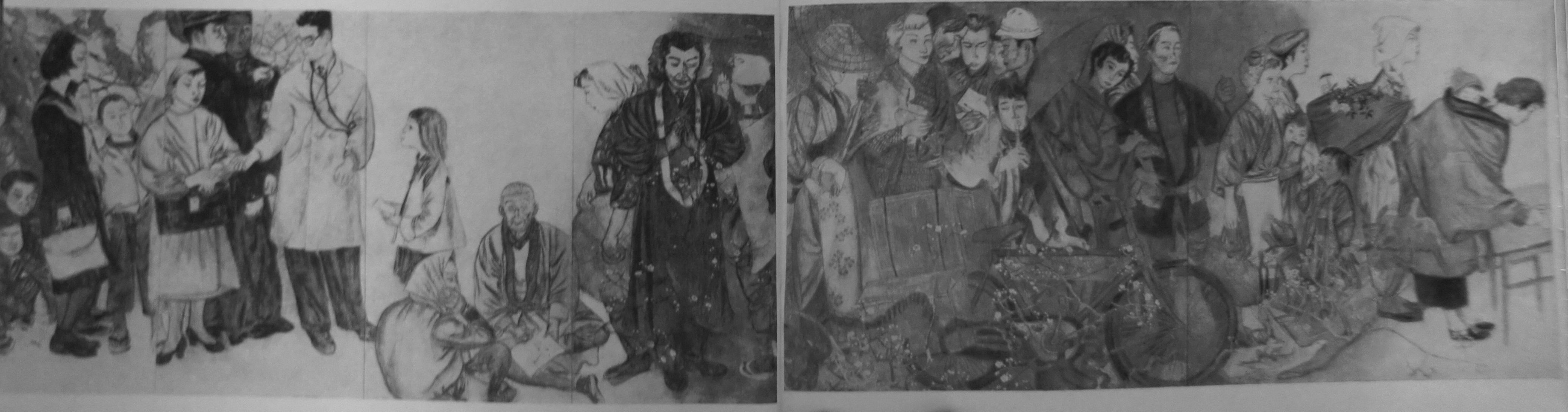 "Ири и Тосико Маруки. ""Петиция"" или ""Сбор подписей"". 1955 год."