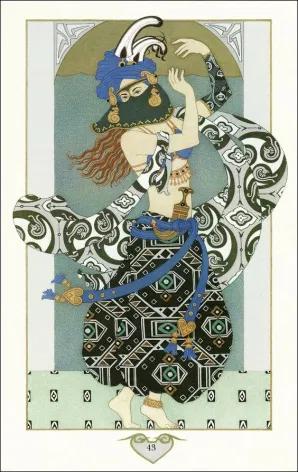 Русская иллюстрация к 1001 ночи