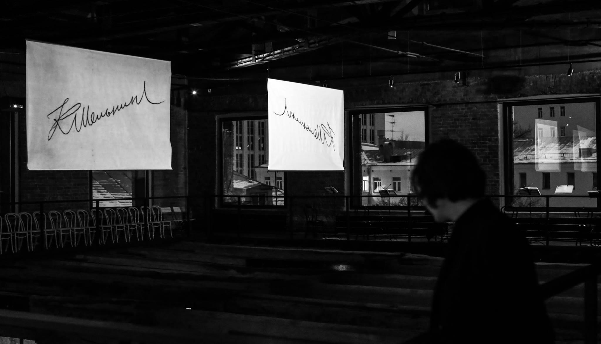«Мельников. Документальная опера» во флигеле «Руина» Музея архитектуры. Фото: Шамиль Хасянзанов