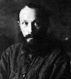 Михаил Михайлович Бахтин