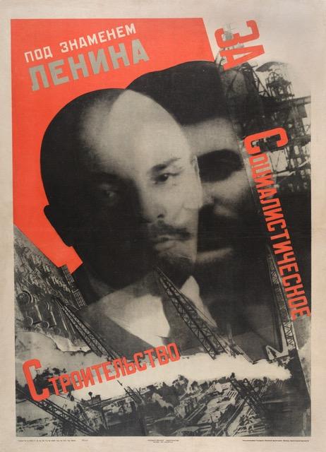 Г. Клуцис «Под знаменем Ленина: За социалистическое строительство!», 1930