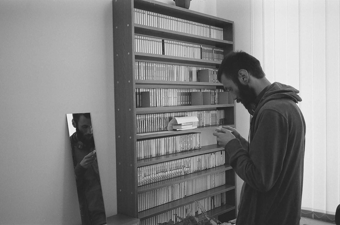 Этнографический архив Адыгейского Государсвенного Университета