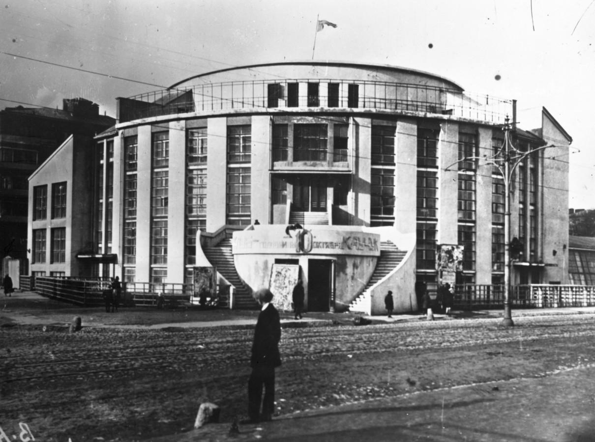 Дом культуры завода «Каучук» на Плющихе