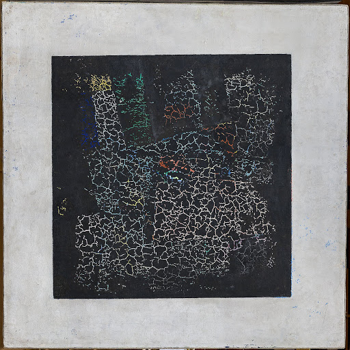 Исследователи обнаружили под «Черным квадратом» Малевича два красочных слоя и надпись «Битва негров ночью», 2015 © Третья