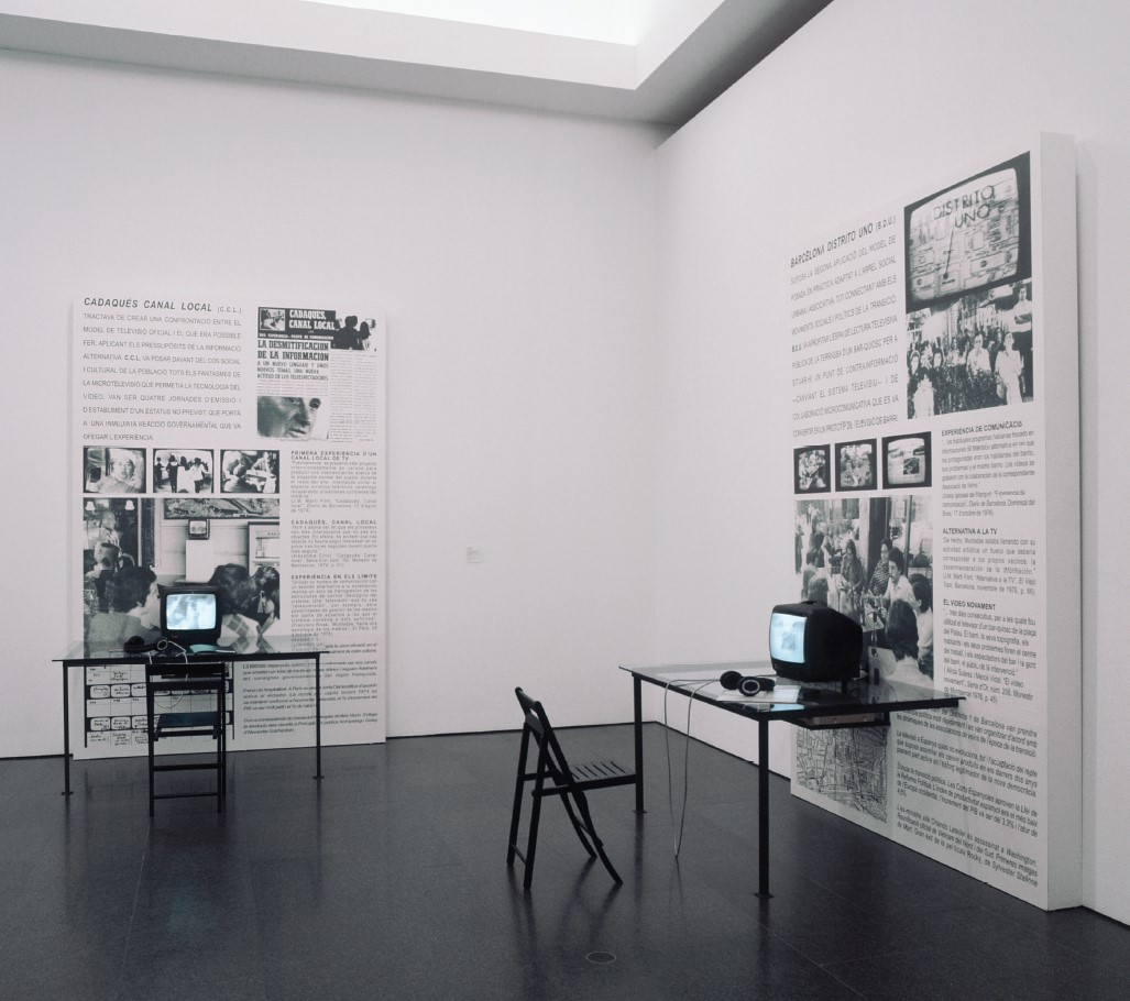 Вид инсталляции на выставке «Антагонизмы», MACBA, 2001. Фото: Miquel Bargalló. Courtesy MACBA