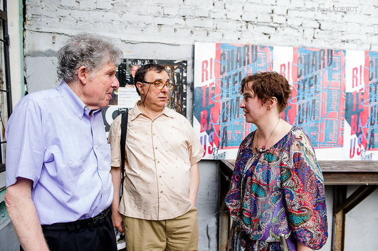 Культурный Центр ДОМ, июнь 2013: Ричард Тейтельбаум, Дмитрий Ухов, Эдита Фил(фото – Павел Корбут)