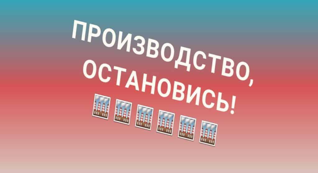 Плакат рабочей группы РБОБ, 2020
