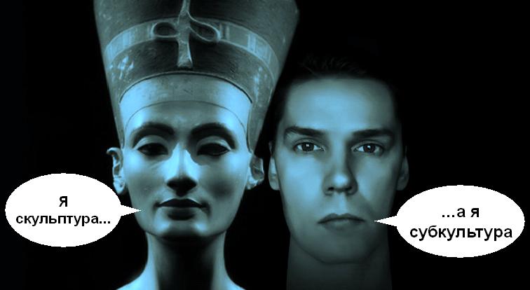В рамках скульптуры Тутмоса «Нефертити».