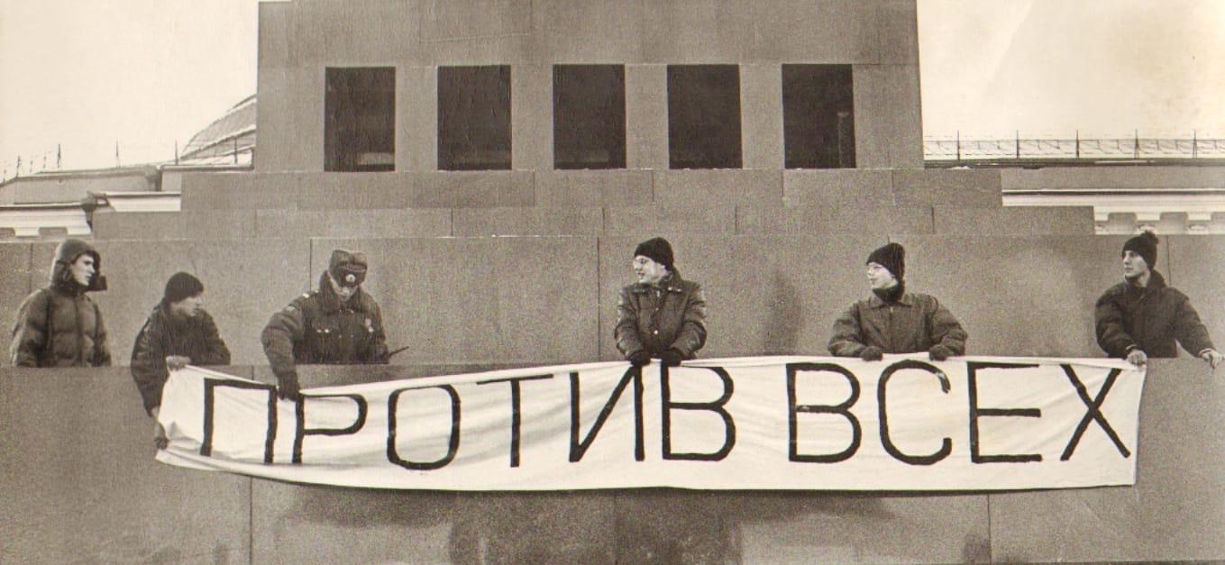 Группы «Радек» и «З.А.И.Б.И. - Против всех. 1999
