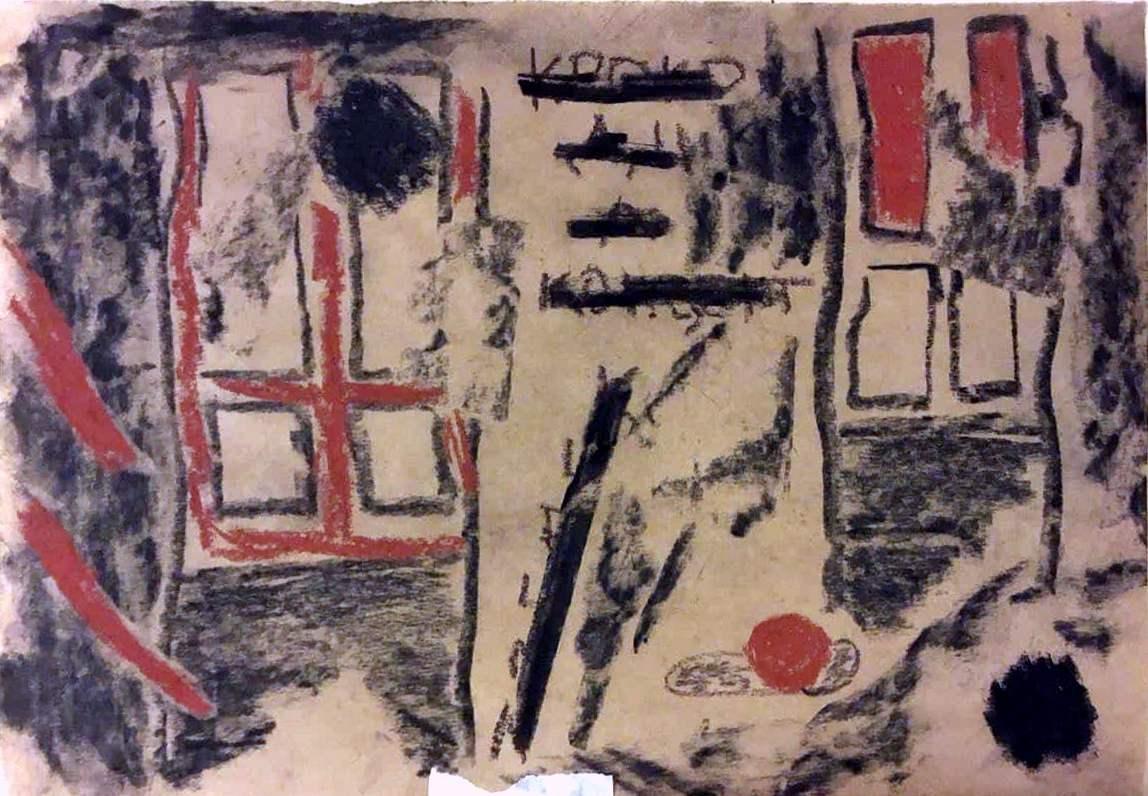 зал и музыка в нем и окна на бульвар и черные точки от окурков злобы и красные точки от ожегов стыда и серые серые раскры