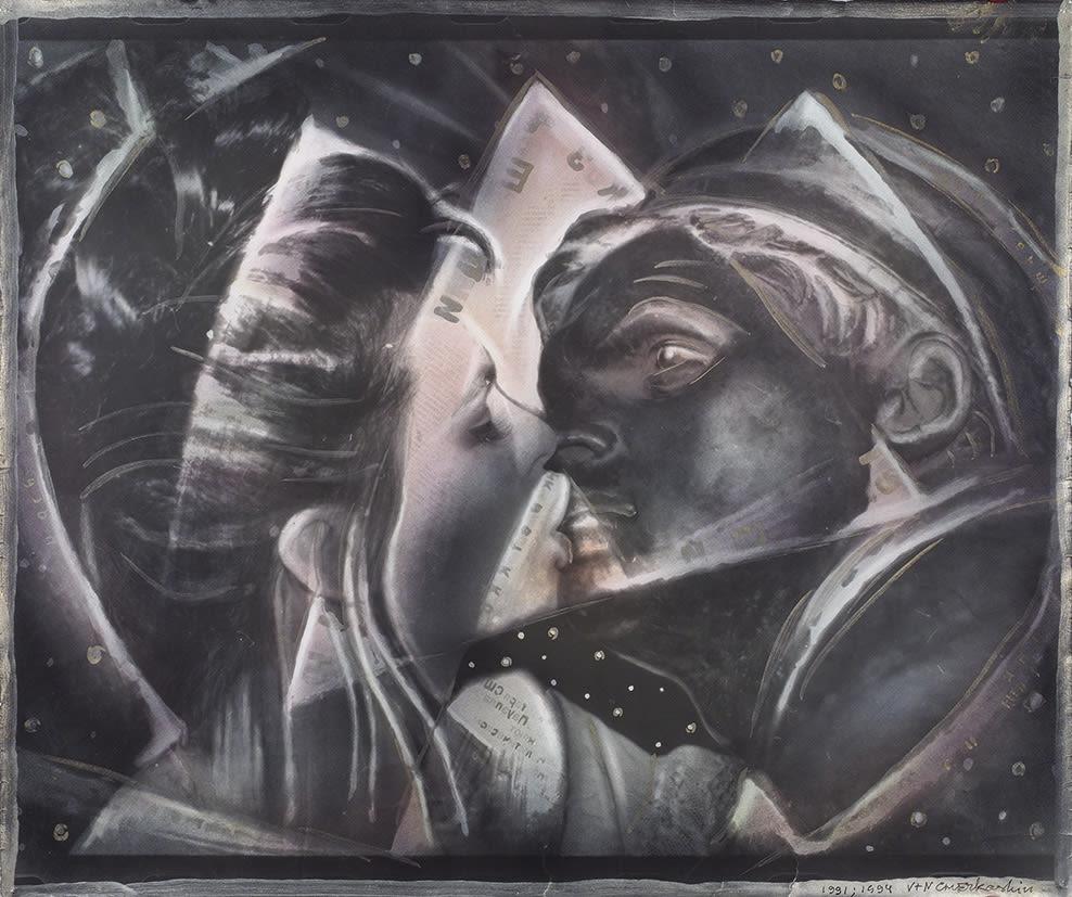 Фото: Валера и Наташа Черкашины,«Поцелуй». 1991-1994