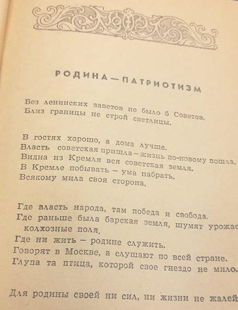 """1956, А.И. Соболев """"Народные пословицы и поговорки"""""""