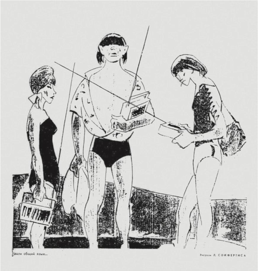 «Нашли общий язык». Художник Л. Сойфертис (Крокодил. 1970. No 14)