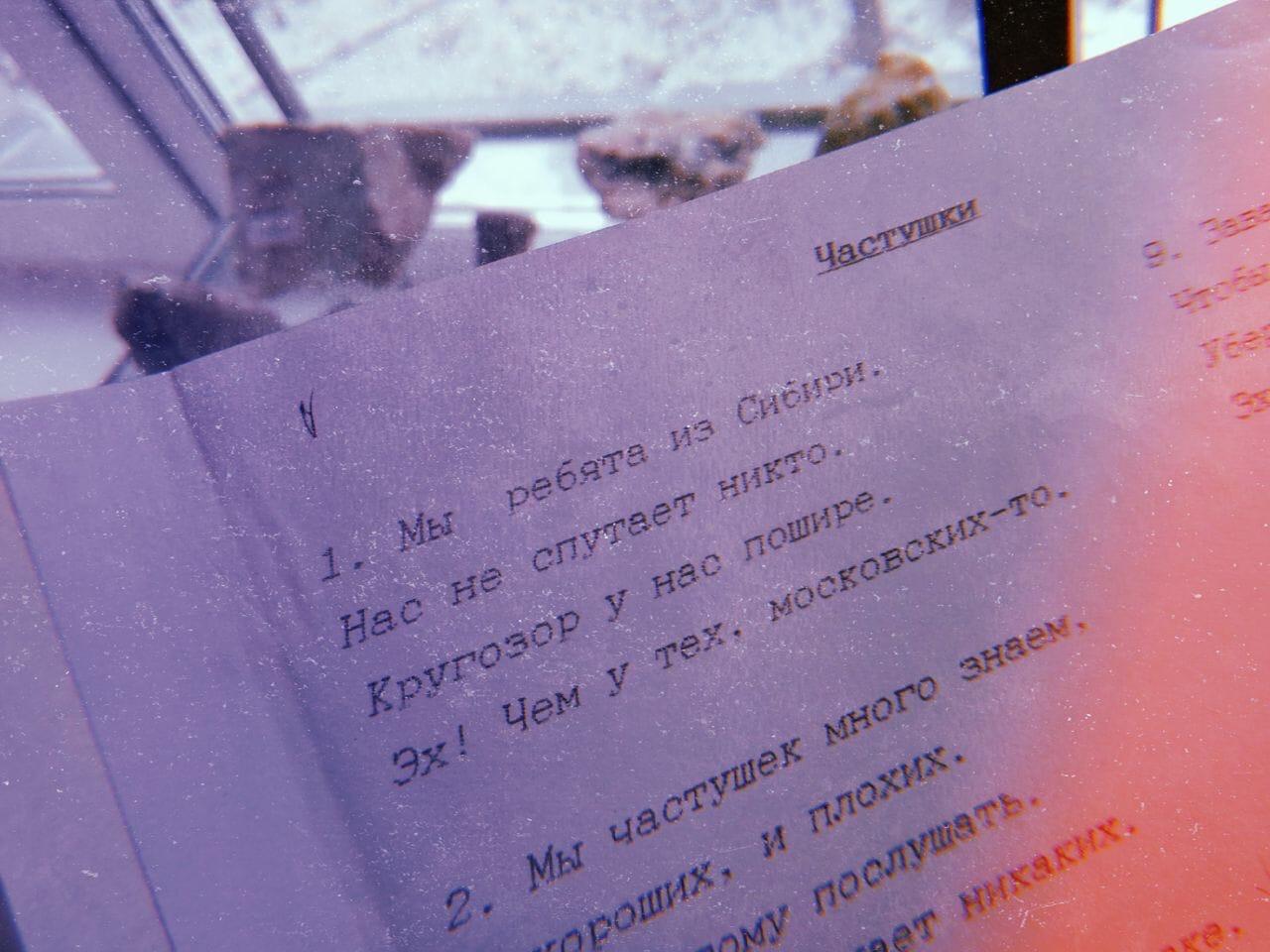 архив музея новосибирской физматшколы, начало 1990-х, фото - ноябрь 2019
