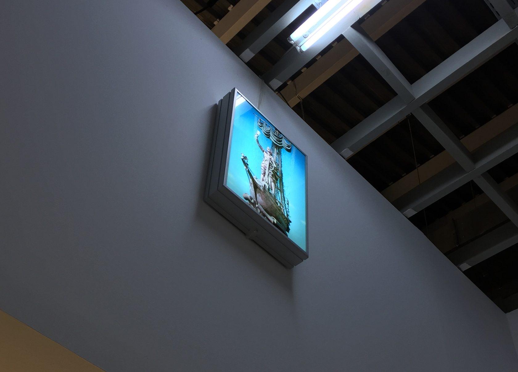 Выставка «Павел Пепперштейн. Москва 2000». 6 марта — 4 апреля 2019 в Галерее Ovcharenko. Фото: Егор Софронов