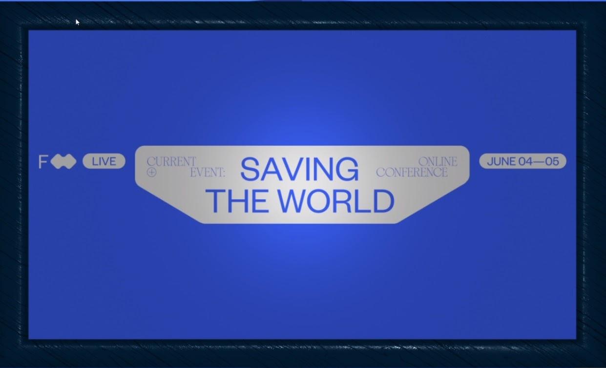 Конференция 'Saving The World'