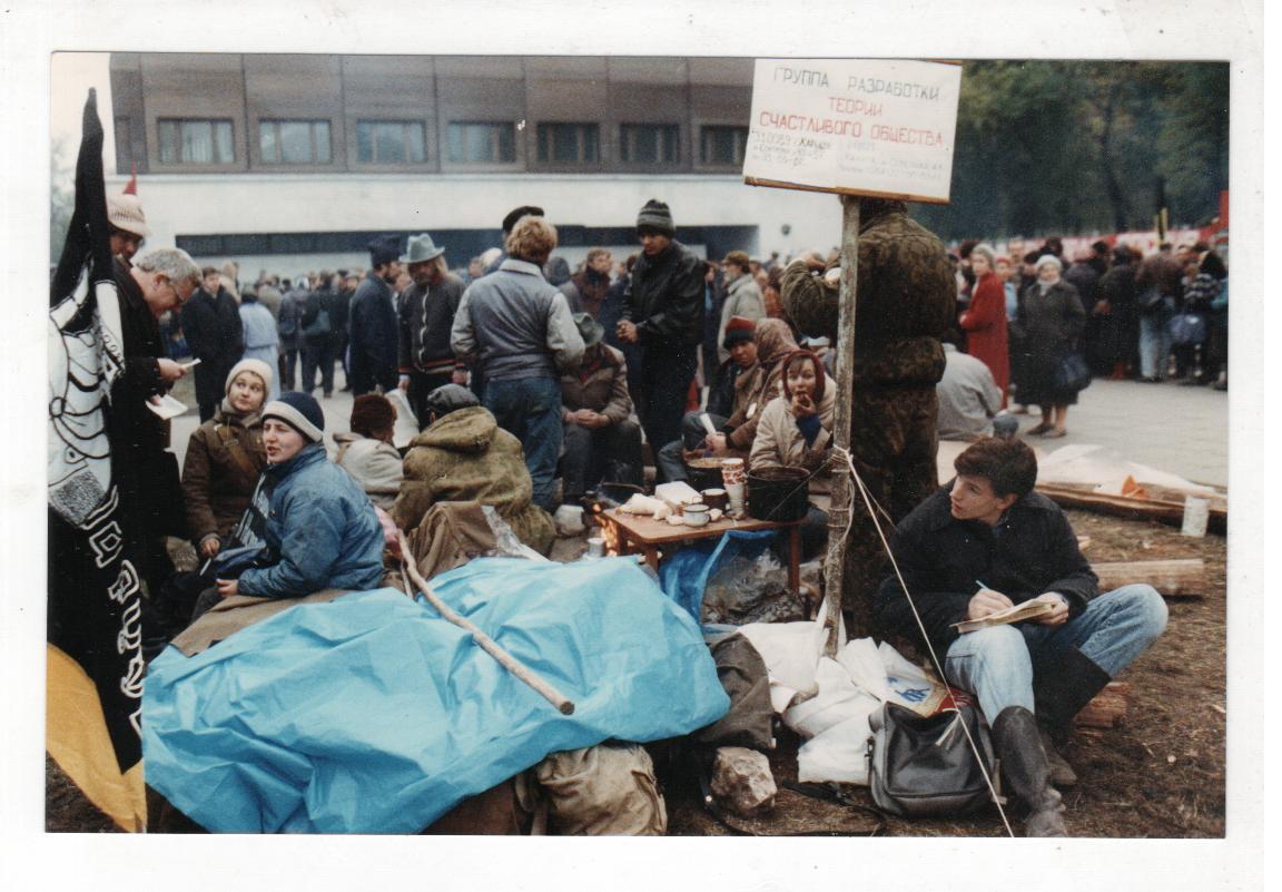 3 октября 1993 год - Защитники Белого дома. Москва. Российская Федерация.