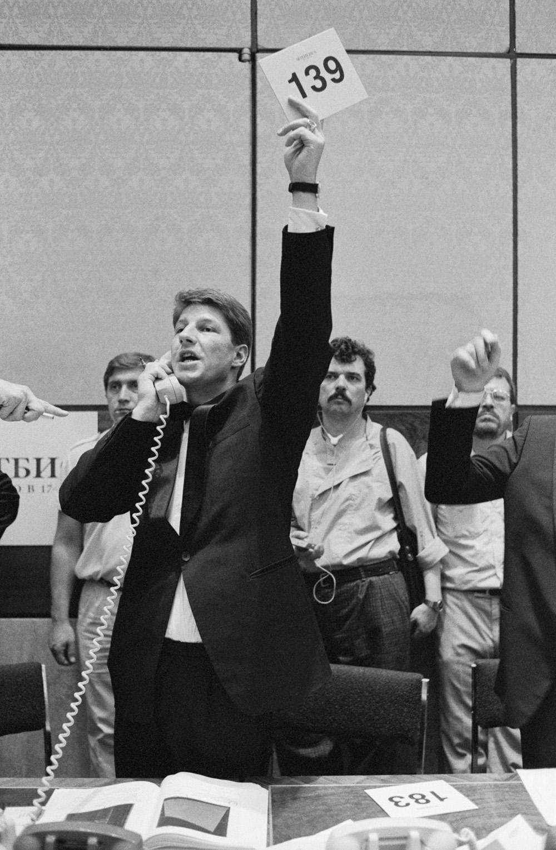 Торги по телефону. Аукцион Sotheby's, Москва, 1988.Автор: Василий Егоров, Валентин Мастюков / Фотохроника ТАСС
