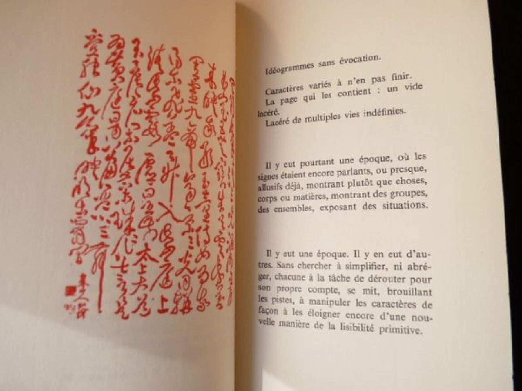 Henry Michaux. Idéogrammes en Chine. Fata Morgana, 1978