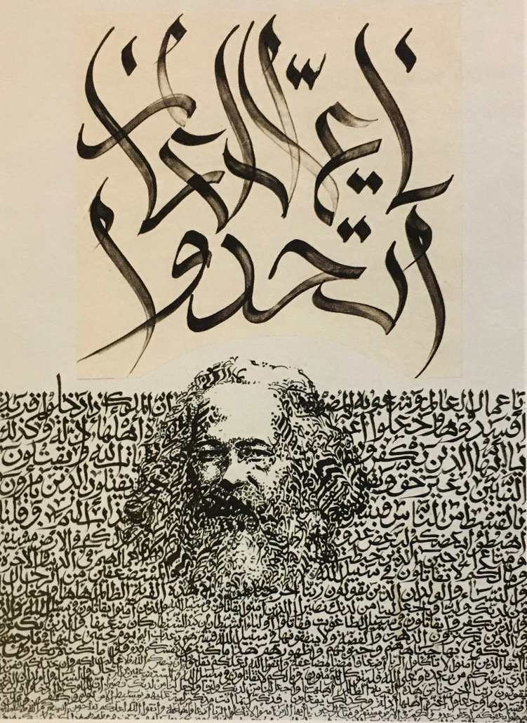 <i>Hassan Musa, Untitled (Karl Marx), c. 2012. Collection of the author, Ithaca, NY</i>