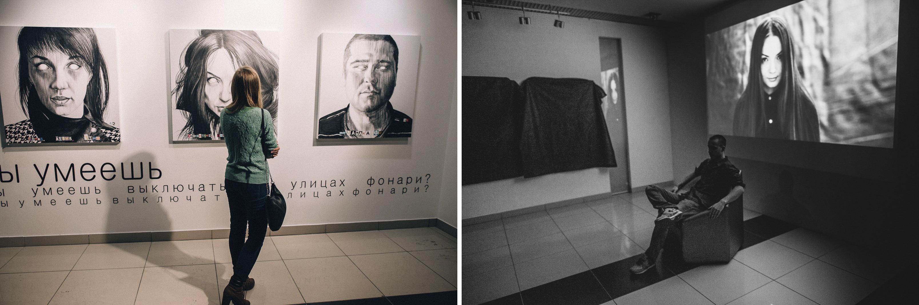 """Александр Куркин """"С глазу на глаз"""". 2015. Фото: Марина Широких"""