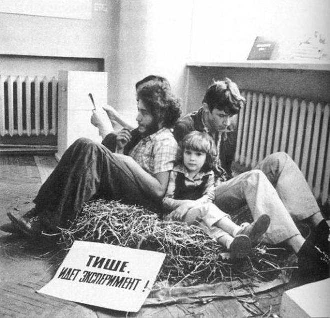 Группа «Гнездо» во время акции «Гнездо», 1975