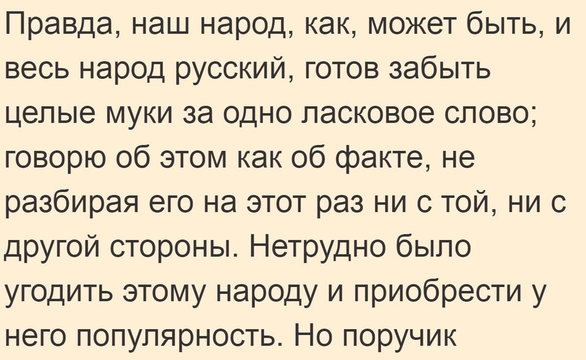 1860-1861, Ф.М. Достоевский - Записки из Мёртвого дома
