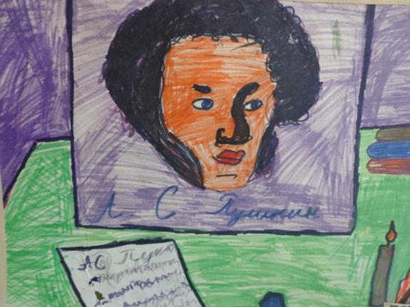 Вадим Шарипов (8 лет), «Портрет А. С. Пушкина», 2015. URL: https://www.maam.ru/concurs/150/view_photo/128431