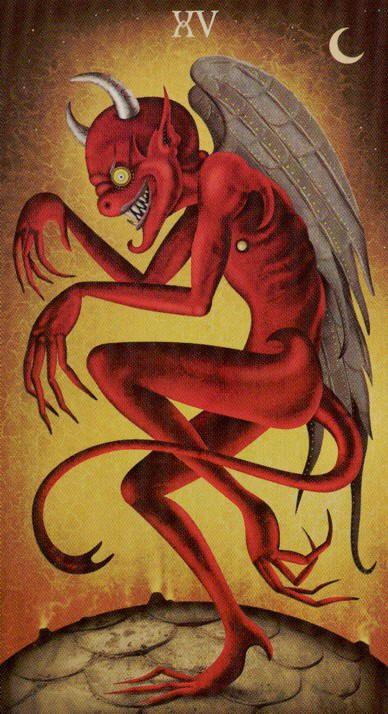 15-й Аркан. Дьявол / «Темная сторона силы»
