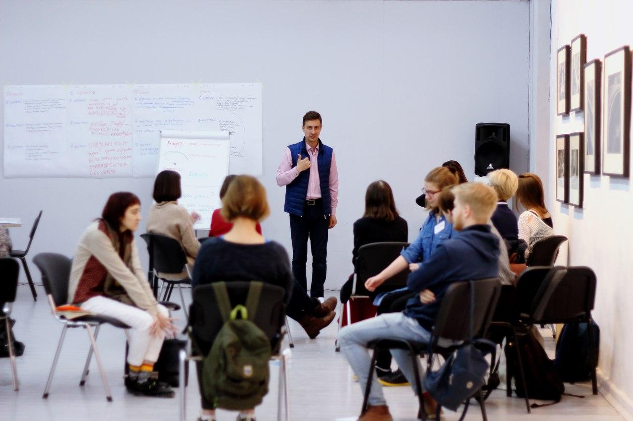 Тренинг в рамках программы медиации на 4-й Уральской индустриальной биеннале. © Zoom Zoom Family