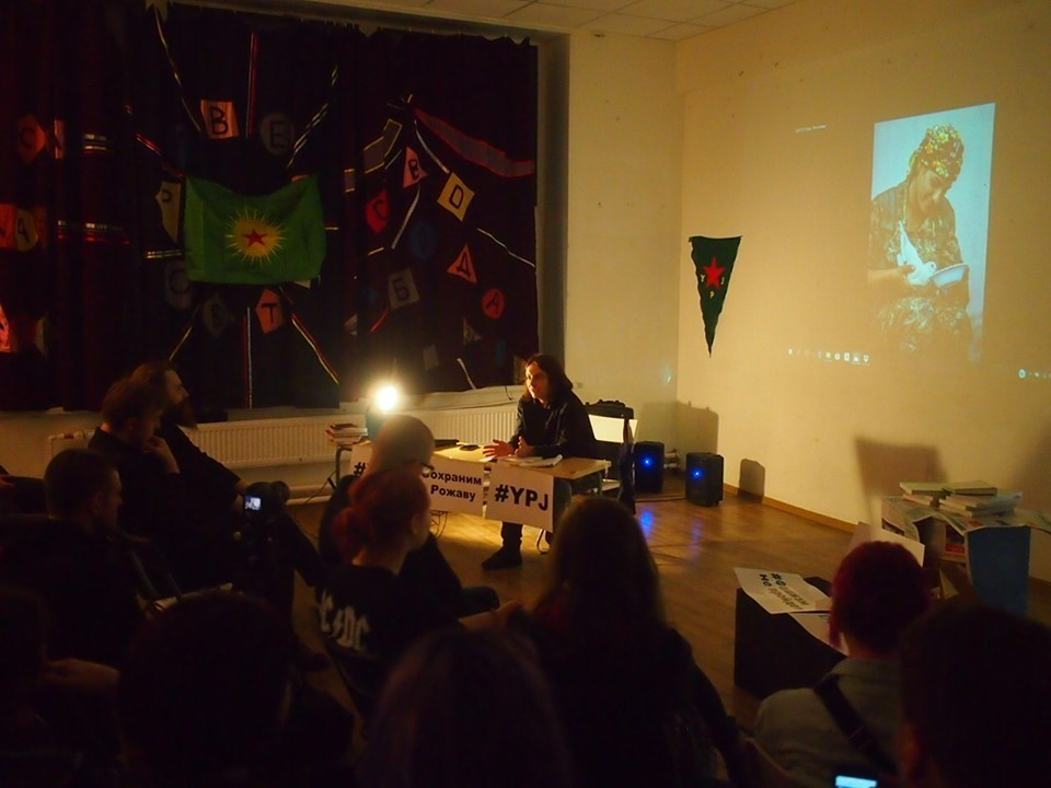 Alla Mitrofanova at the Rosa House of Culture during the event dedicated to the Rojava revolution. Saint Petersburg, 2019