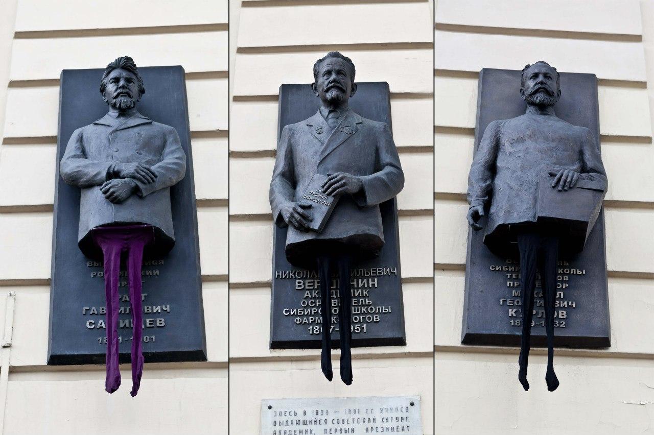 Саша Колпаков, «Вернем ноги ученым!!!», 2013. Фото ТВ2, предоставлено Лукией Муриной.