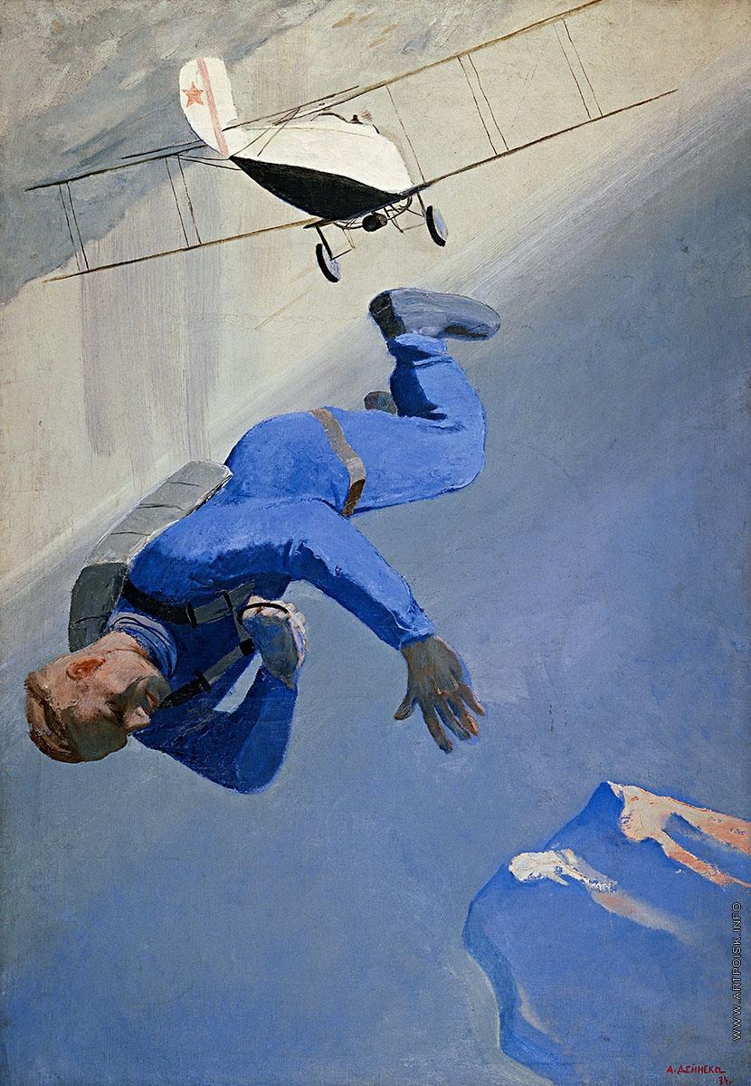 Александр Дейнека. «Парашютист над морем». 1934