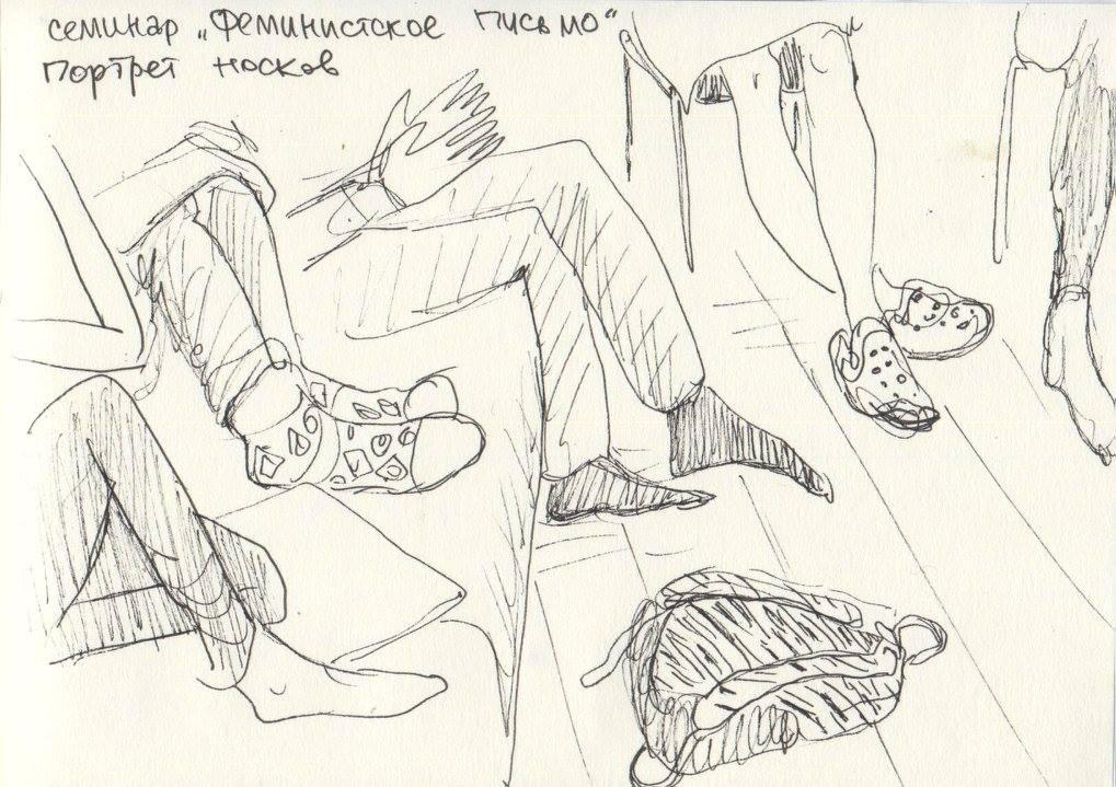 Иллюстрация Анны Терешкиной