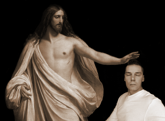 В рамках картины Александра Иванова «Явление Христа Марии Магдалине после воскресения».