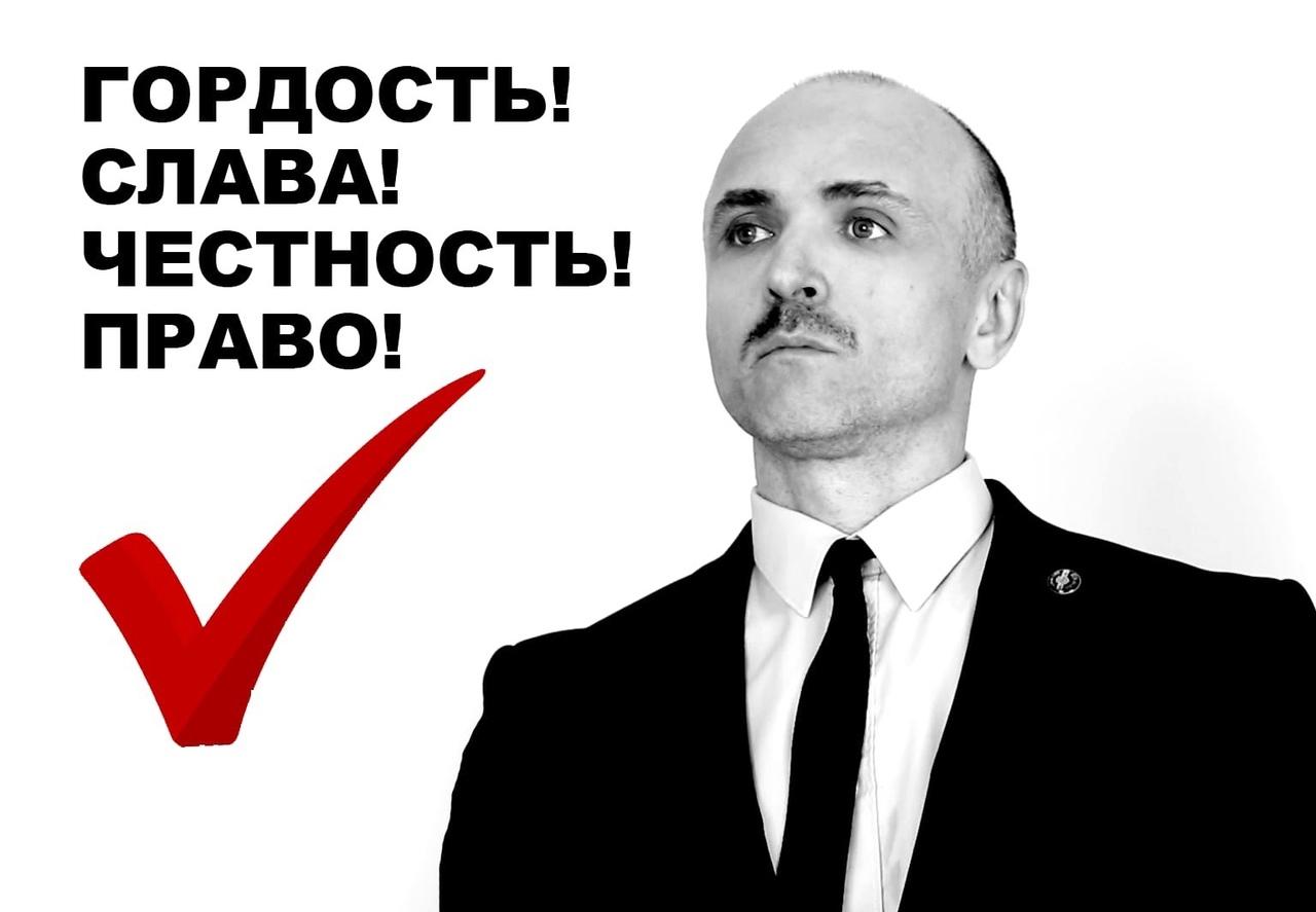 На фото - Владимир Мартынкин (анонс-постер клипа)