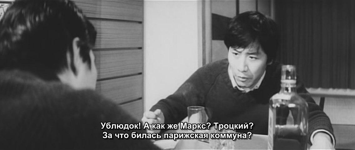 «Время террора» (Gendai kôshoku-den: Teroru no kisetsu, 1969)