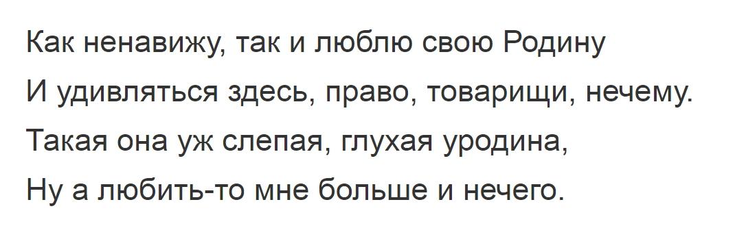 1991, Ноль - Улица Ленина
