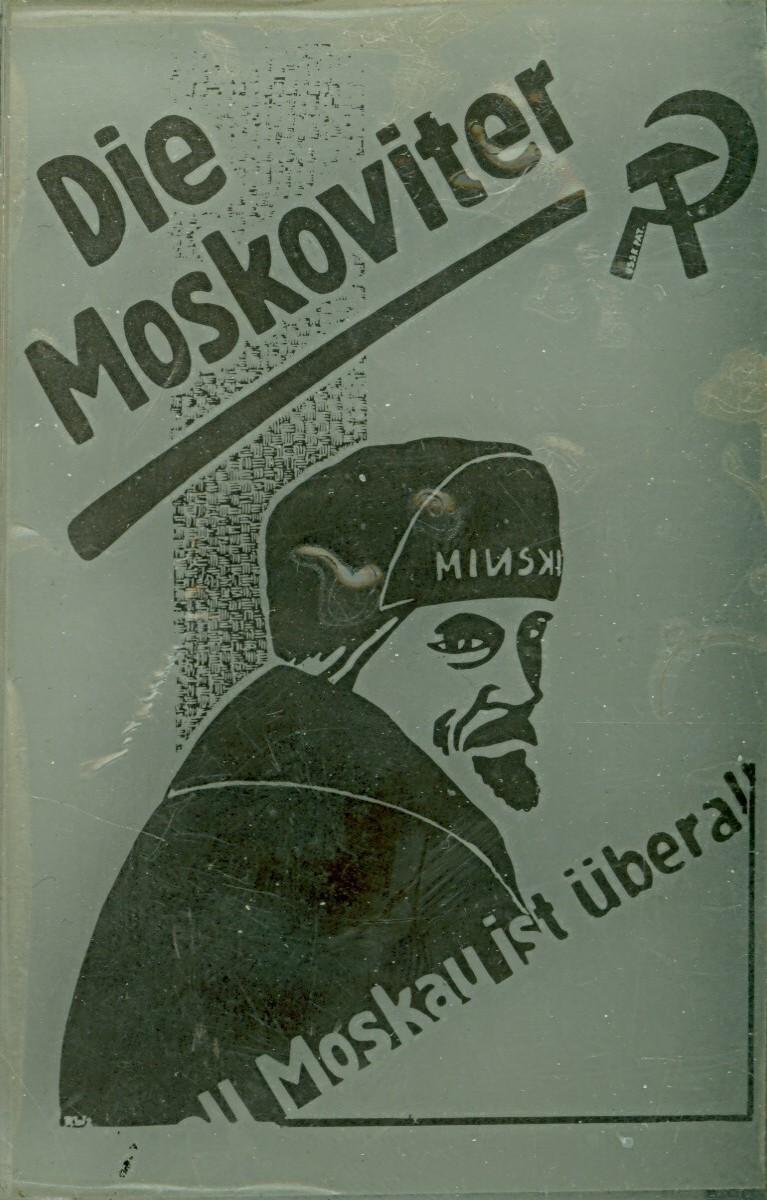 1982, ФРГ https://www.discogs.com/Die-Moskoviter-Moskau-Ist-%C3%9Cberall/release/4711128