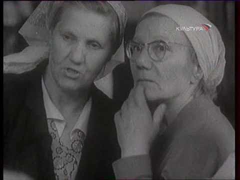 """Павел Коган (реж.). К/ф """"Взгляните на лицо"""". 1966. Кадры."""