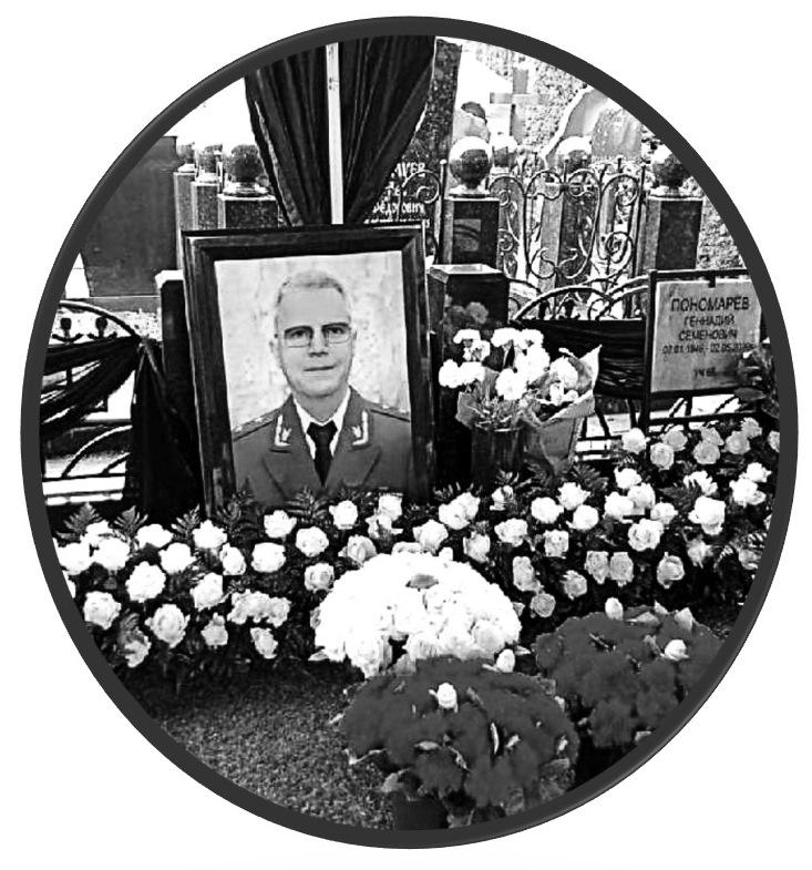 Фото https://epp.genproc.gov.ru/web/proc_77