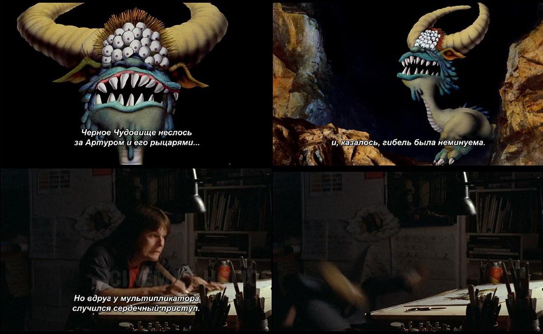 «Монти Пайтон и священный Грааль», 1975. Взято с:https://cinemaholics.ru/