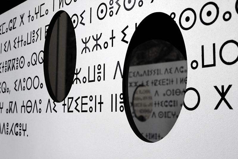Максим Спиваков, «Делакруа в Марокко», 2014. Вид инсталляции на выставке «Десять тысяч уловок и сто тысяч хитростей» в Ин