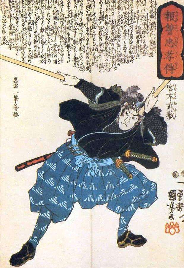 Миямото Мусаси с двумя мечами боккен