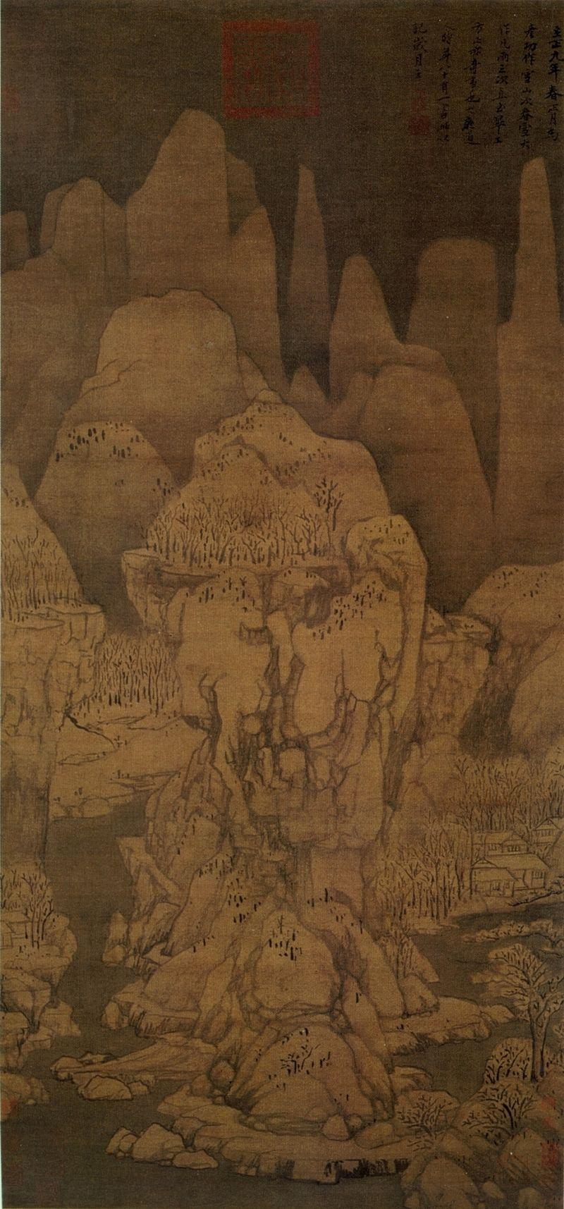 Huang_Gongwang._Nine_Picks_After_Snow._116,4_x54,8_cm._Palace_Museum,_BeijingХуан Гунван. Девять вершин после снегопада.