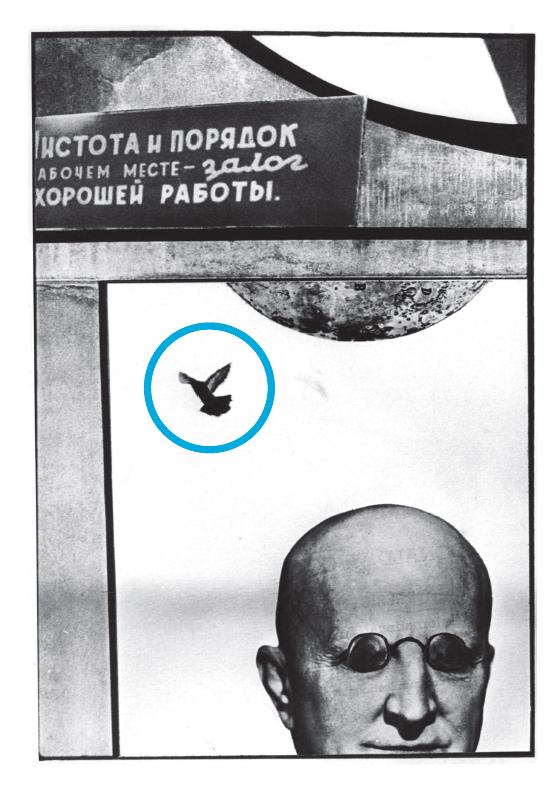 Без названия. Худ. Олег Ковалов. 1970