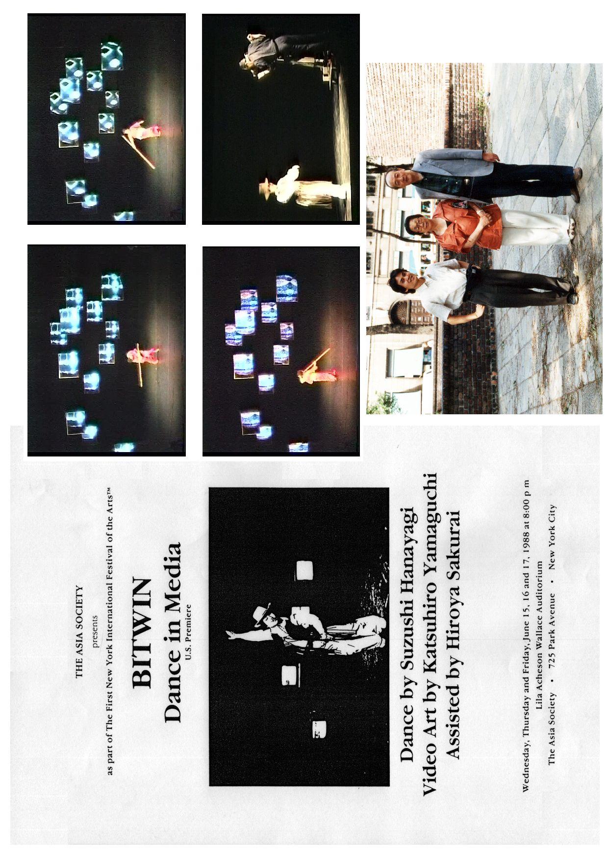 (1) Флайер к нью-йоркской «Bitwin, Dance in Media» (видеоарт - Кацухиро Ямагути, танец - Судзуси Ханаяги, ассистент - Хир